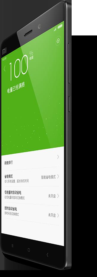 1421320717_xiaomi-mi-note-3.jpg