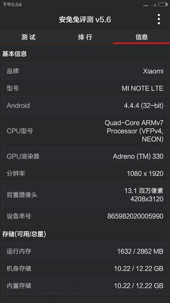 1421412509_xiaomi-mi-note-antutu-benchmark-3.jpg