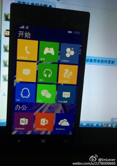 [Resim: 1421489566_windows-10-for-phone-start-screen.jpg]