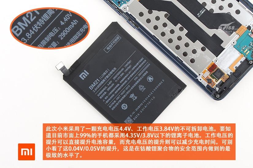 1421677893_xiaomi-mi-note-disassembled-6.jpg