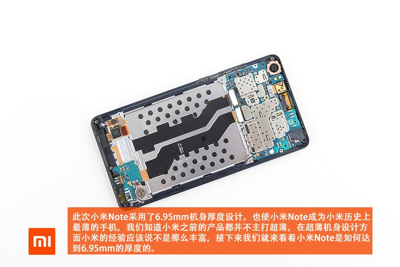 1421677905_xiaomi-mi-note-disassembled-7.jpg
