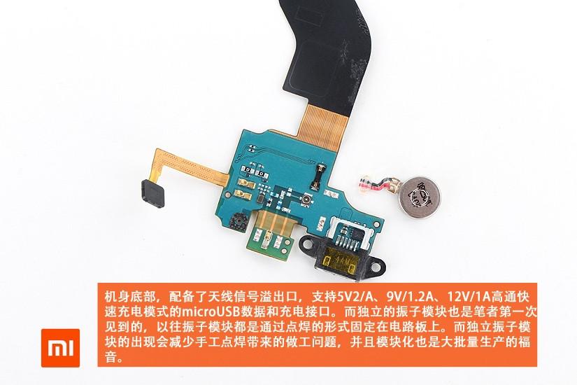 1421677939_xiaomi-mi-note-disassembled-10.jpg