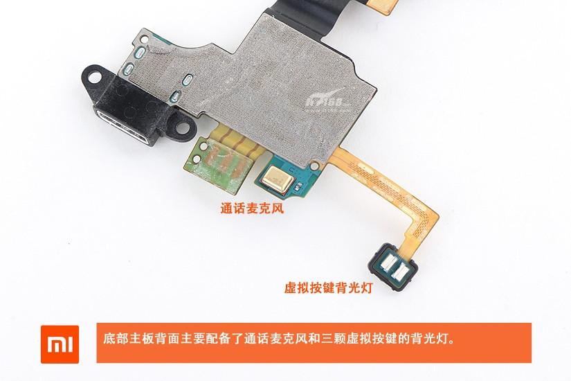 1421677947_xiaomi-mi-note-disassembled-11.jpg