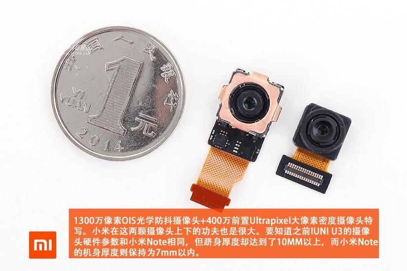 1421677967_xiaomi-mi-note-disassembled-13.jpg