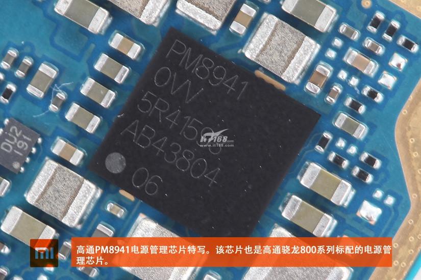 1421677990_xiaomi-mi-note-disassembled-15.jpg
