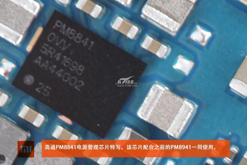 1421678001_xiaomi-mi-note-disassembled-16.jpg