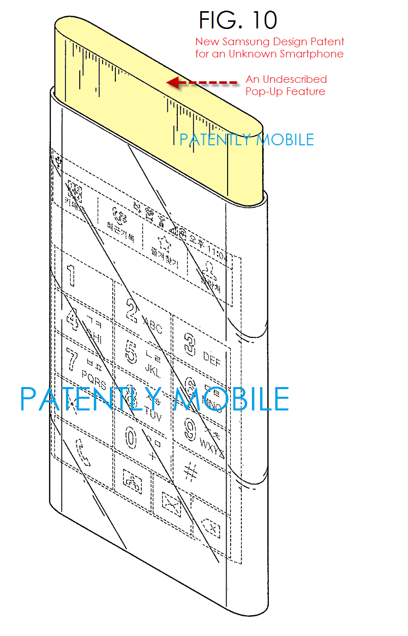 1422870820_samsung-patents-for-a-wrap-around-display-phone-2.jpg