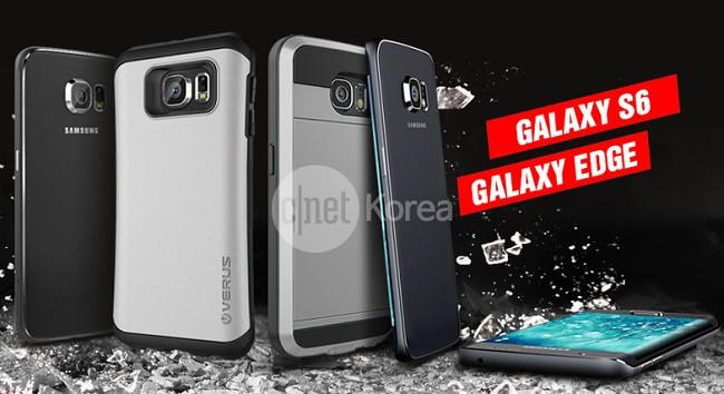 1423250778_galaxy-s6-galaxy-s6-edge-leak-cnet.jpg