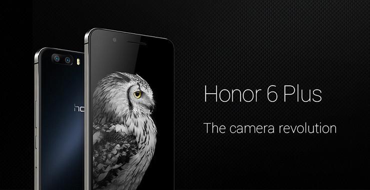 1425117489_honor6-plus-1.jpg