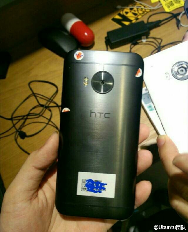 1425644417_htc-one-m9-plus-htc-desire-a55-leaked-images-1.jpg