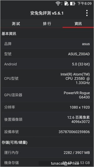 1426761135_asus-zenfone-2-unboxing-and-benchmarks-6.jpg
