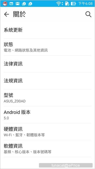 1426761177_asus-zenfone-2-unboxing-and-benchmarks-11.jpg