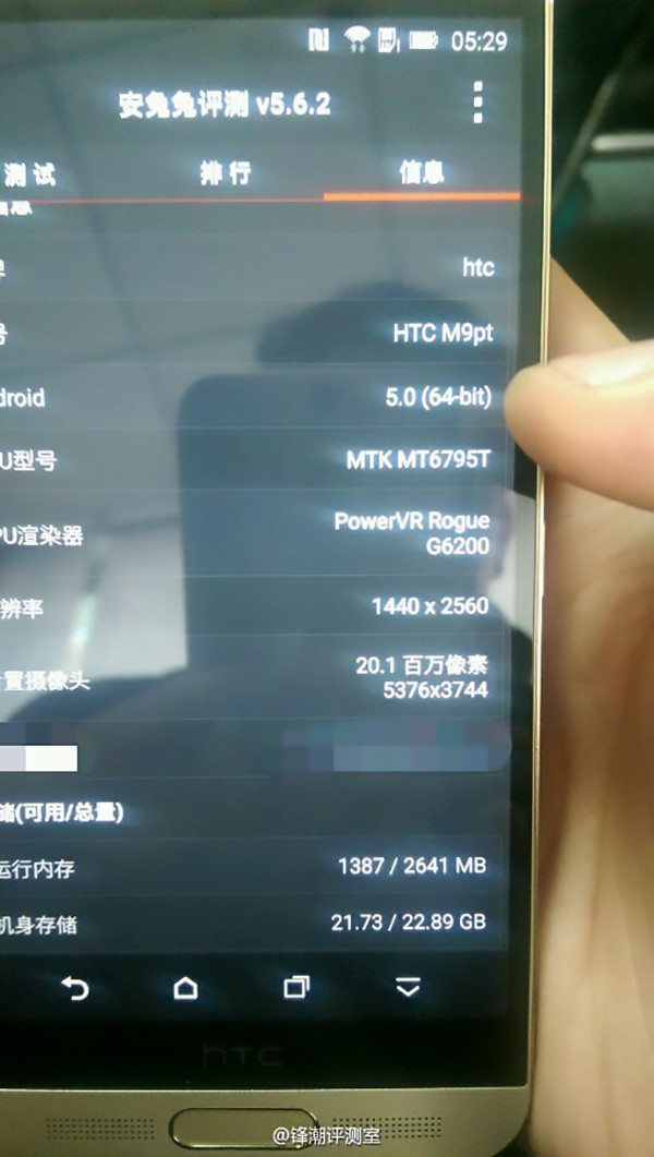 1427295399_latest-alleged-htc-one-m9-live-photos-2.jpg
