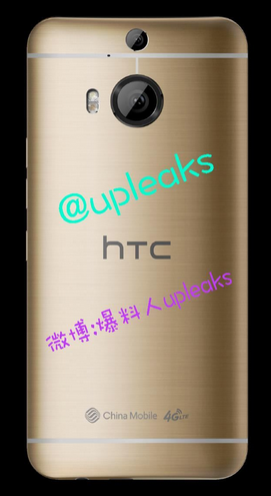 1428083197_the-clearest-images-to-date-of-the-htc-one-m9-6.jpg