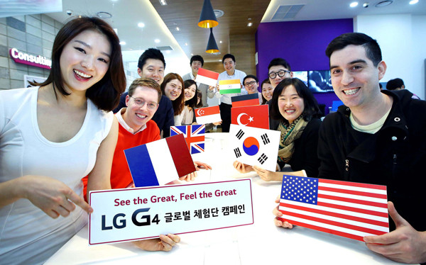 1428471762_lg-wants-to-make-4000-customers-happy...-at-least-for-30-days-1.jpg