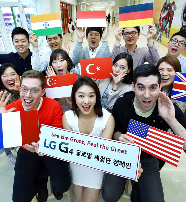 1428471781_lg-wants-to-make-4000-customers-happy...-at-least-for-30-days-3.jpg