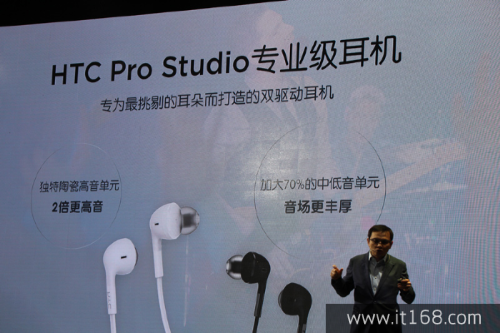 1428485923_htc-one-m9-plus-unveiling-images-5.jpg