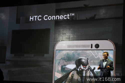 1428485939_htc-one-m9-plus-unveiling-images-7.jpg