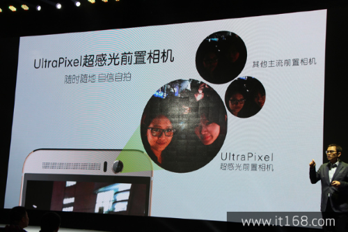 1428485956_htc-one-m9-plus-unveiling-images-9.jpg