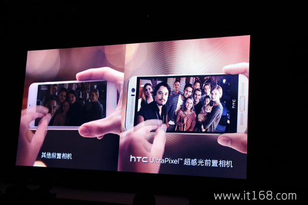 1428485965_htc-one-m9-plus-unveiling-images-10.jpg