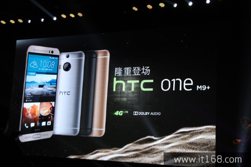 1428485975_htc-one-m9-plus-unveiling-images.jpg