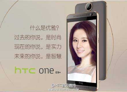 1428488517_htc-one-e9-9.jpg