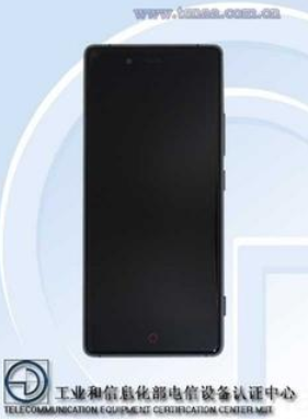 1430381931_tenaa-reveals-outrageous-specs-for-the-zte-nubia-z9.jpg