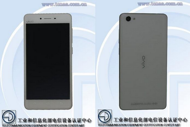 1430860284_vivo-x5pro-is-certified-in-china-by-tenaa.jpg