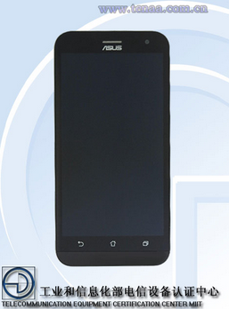 1432716509_asus-zenfone-3-certified-in-china.jpg