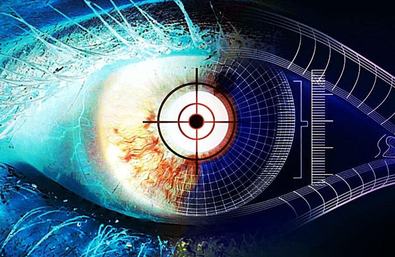1432824173_biometriceyescan.jpg