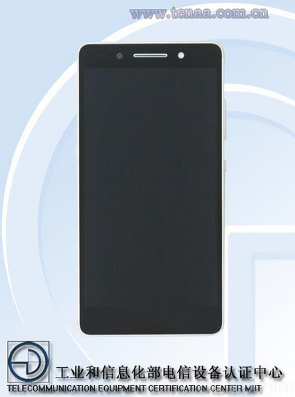 1433327678_huawei-honor-7-hits-tenaa-with-a-fingerprint-scanner.jpg