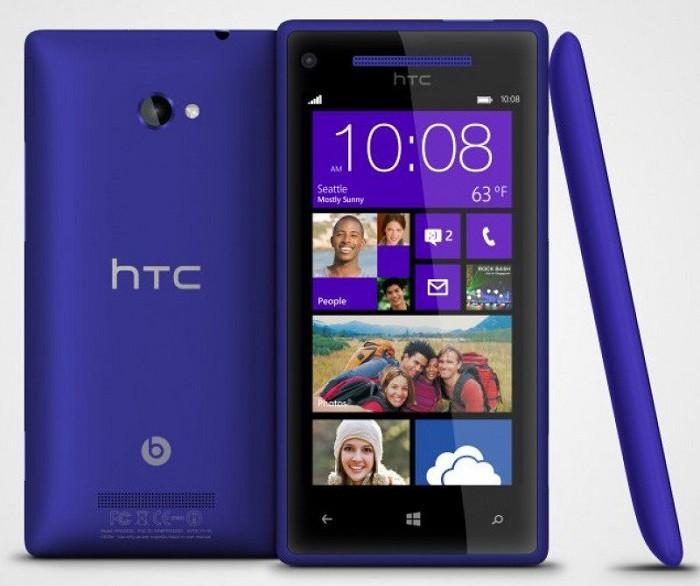 1434746454_htc-8x-blue.jpg