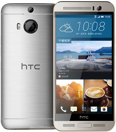 1434812968_htc-one-m9-plus-1.jpg