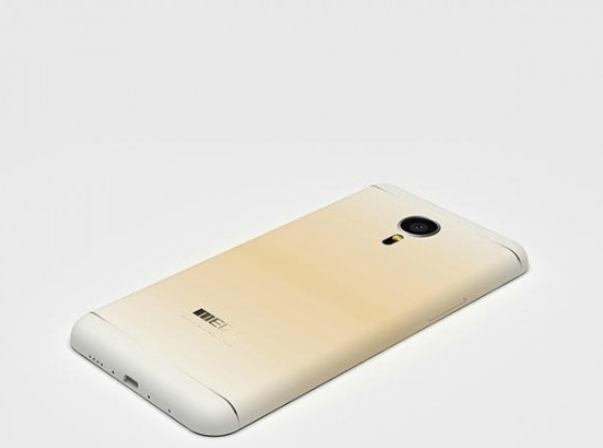 1435432379_the-meizu-mx5-is-photographed-days-before-its-unveiling-1.jpg