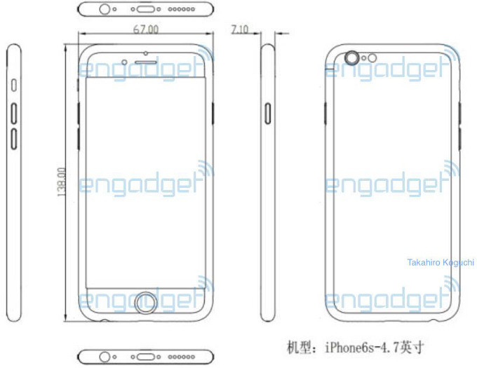 1436199854_iphone-6s-leaked-schematics.jpg