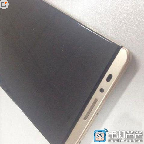 1436258949_alleged-images-of-the-bezel-less-huawei-mate-8.jpg