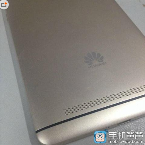 1436258963_alleged-images-of-the-bezel-less-huawei-mate-8-1.jpg