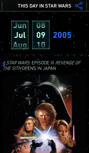 1436470798_the-first-official-star-wars-app-is-now-available-2.jpg