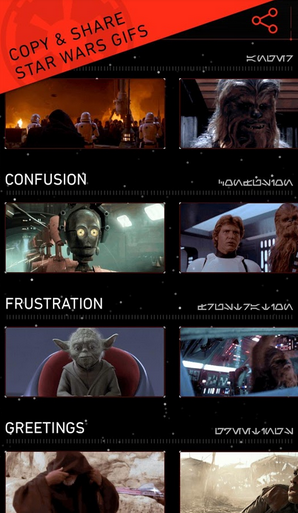 1436470863_the-first-official-star-wars-app-is-now-available-7.jpg