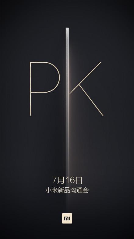 1436541789_xiaomi-pk-teaser1.jpg