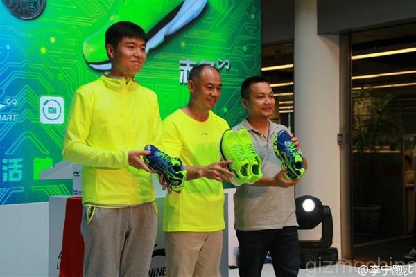 1436997333_xiaomi-smart-shoes-04.jpg