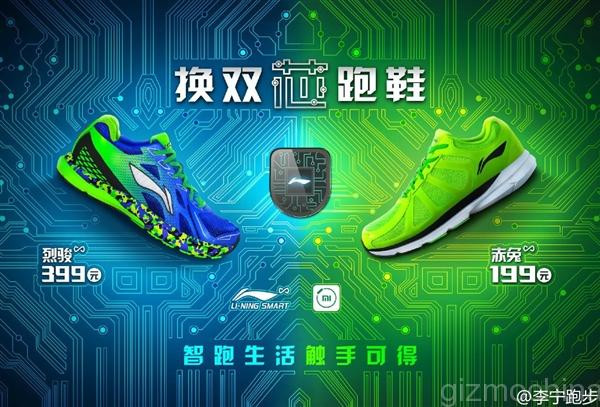 1436997349_xiaomi-smart-shoes-05.jpg
