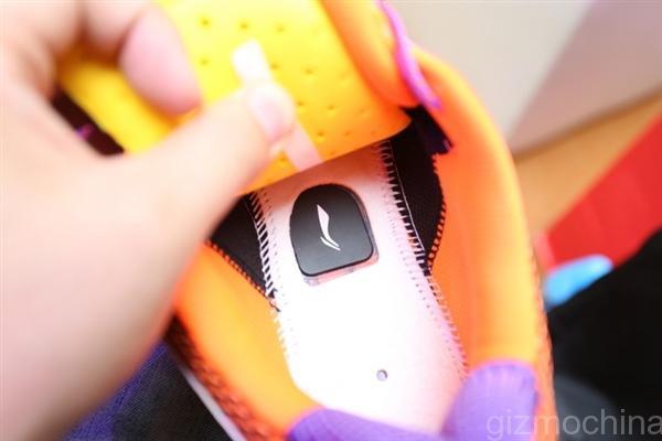 1436997359_xiaomi-smart-shoes.jpg
