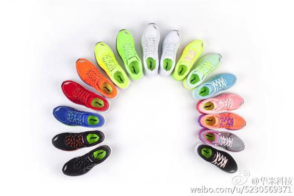 1436997394_xiaomi-smart-shoes-03-1.jpg