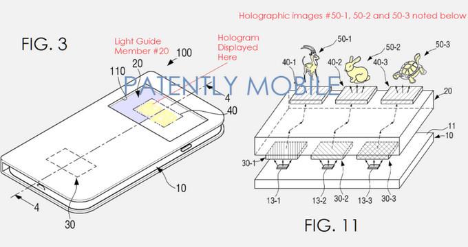 1439357380_samsung-patent.jpg