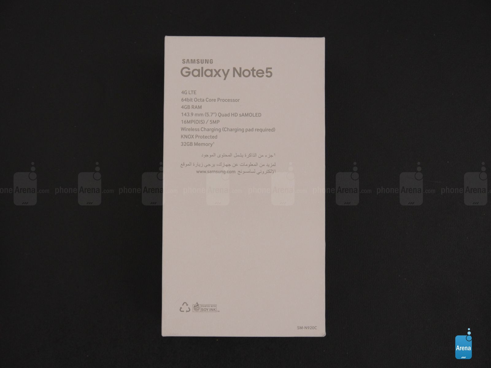 1439616431_samsung-galaxy-note5-unboxing.jpg