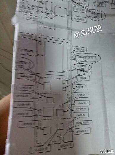 1439819994_leaked-iphone-6s-motherboard-schematics-1.jpg