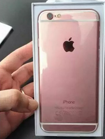 1439961706_rose-gold-apple-iphone-6s-leaks-3.jpg
