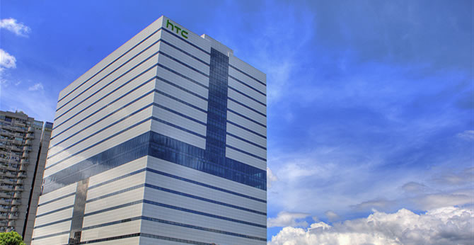 1440482693_htc-headquarters-office-building.jpg
