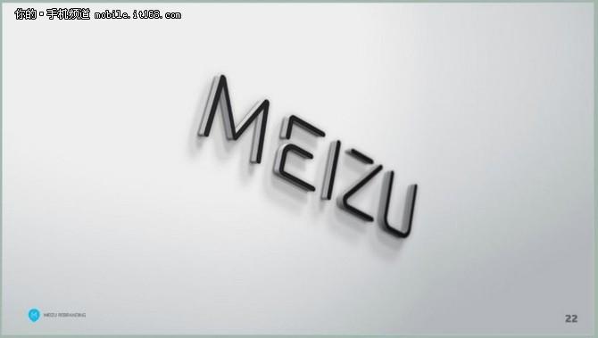 1441116280_meizu-me5-upcoming-flagship-3.jpg